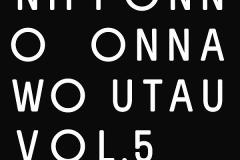 【NakamuraEmi】NOU5_JKT_通常CD