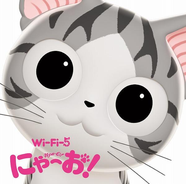 Wi-Fi-5_2nd_single_JK_A_Type