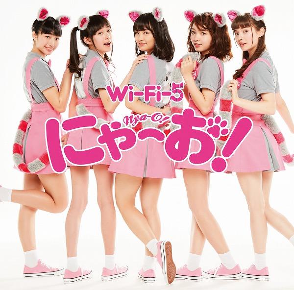Wi-Fi-5_2nd_single_JK_B-Type