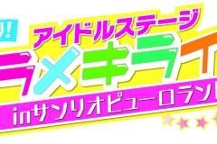 18年4月9日売ドラゴンエイジ用アニメ自社