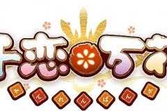 1_img_senren_logo