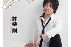 4_jinseisoudan