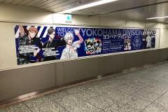 3_ヨコハマ・ディビジョンポスター
