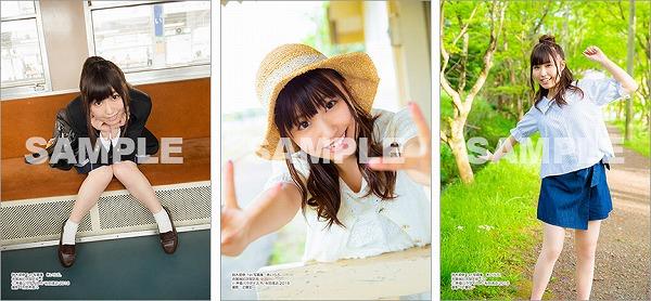 1_img_suzuki_bro