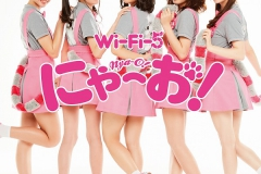 Wi-Fi-5_2nd_single_JK_B-Type