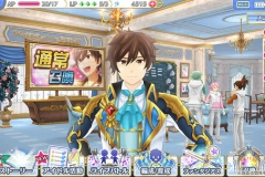 4_ゲーム画面001