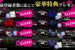 3【シンエンレジスト】PR画像_70000