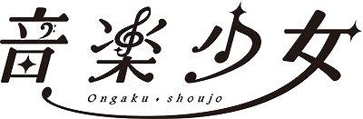 1_logo_ongaku