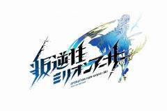 0309_4C_hangyaku_MA_logo1