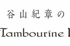 4_taniyama_logo
