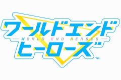 7_ワールドエンドヒーローズ_ロゴ