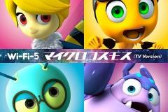 Wi-Fi-5_3rd_single_JK_FIX
