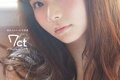 2_img_suwa_syoei