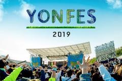 YONFES2019_告知 WEB