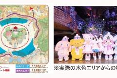 2_MAPとイメージ (1)