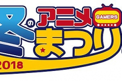 1_logo_animematsuri2018w