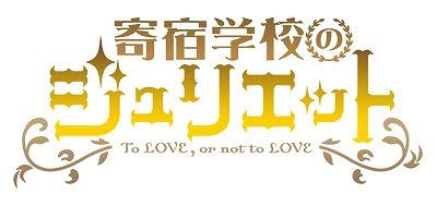 1_logo_Juliet