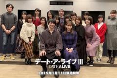1_date3_cast_shugo