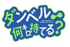 1_ani_dum_logo_RGB