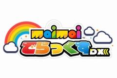 4_maimai でらっくす ロゴ