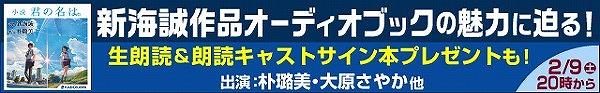1_ニコ動バナー