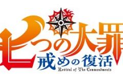 3_七つの大罪ロゴ