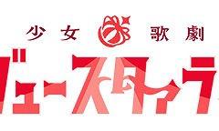1_logo_rsl