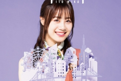 popskip_h1_tsujo