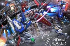 1_GundamBreaker WEB