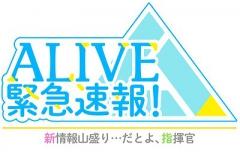 02_第二回生放送ロゴ