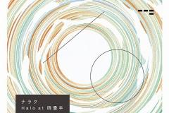 1_naraku_jak1400px_fix WEB