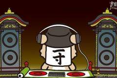 ISSUN DJ